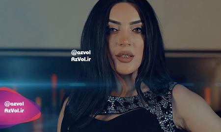 دانلود آهنگ آذربایجانی جدید Vefa Serifova به نام Eyni